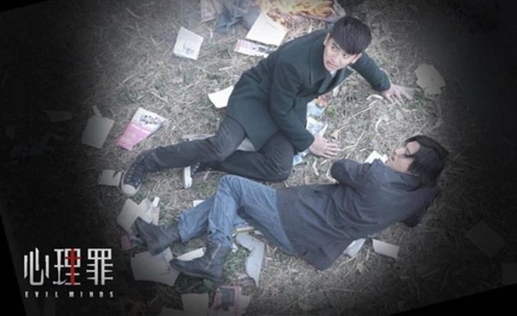 'Tâm lý tội phạm' của Lôi Mễ  mỏ vàng cho phim chuyển thể