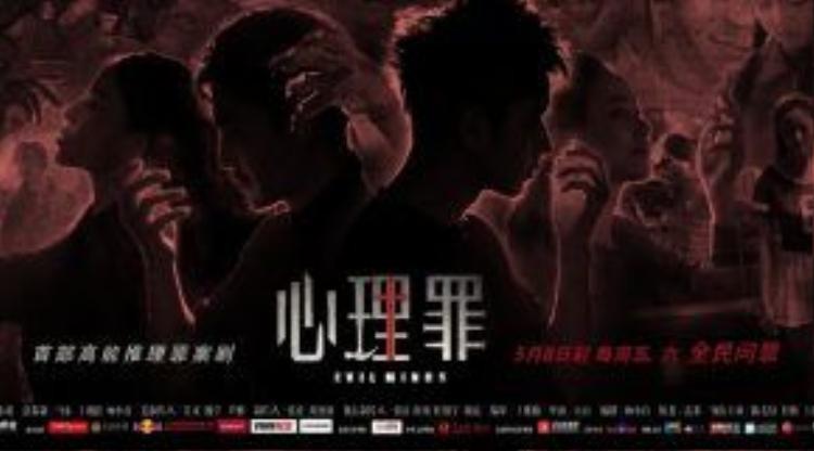 Poster chính của bộ phim.
