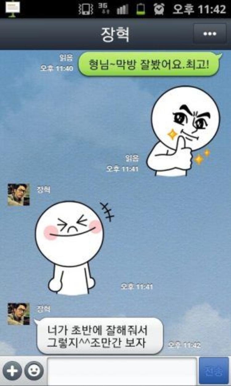Song Joong Ki: Anh ơi, tập cuối hay quá, em thích nhất đấy ạ! Jang Hyuk: Ừ, cảm ơn cậu, hãy sắp xếp gặp nhau sớm nhé!