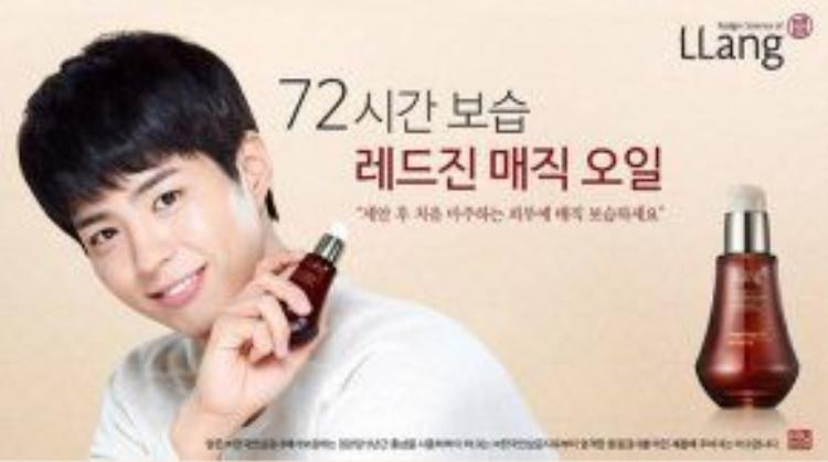 Gương mặt baby búng ra sữa, Park Bo Gum cho thấy mình hoàn toàn phù hợp với vai trò này.
