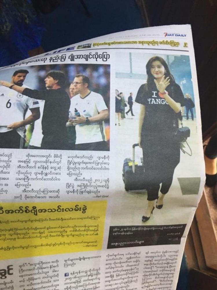 Không kèn không trống, Á hậu Huyền My xuất hiện rầm rộ trên báo Myanmar