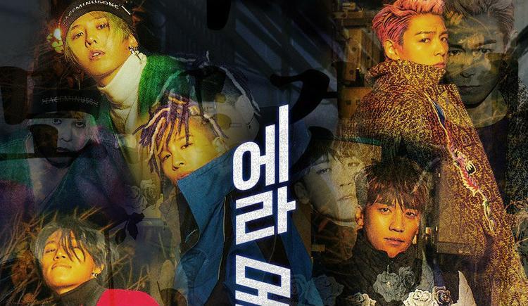 BigBang - cái tên được mong chờ nhất nhì sẽ có sân khấu dàn dựng hoành tráng.