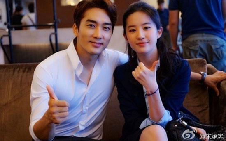 Tuy nhiên Song Seung Hun chia sẻ anh đã đổ nàng Tiểu long nữ từ rất lâu trước đó rồi.