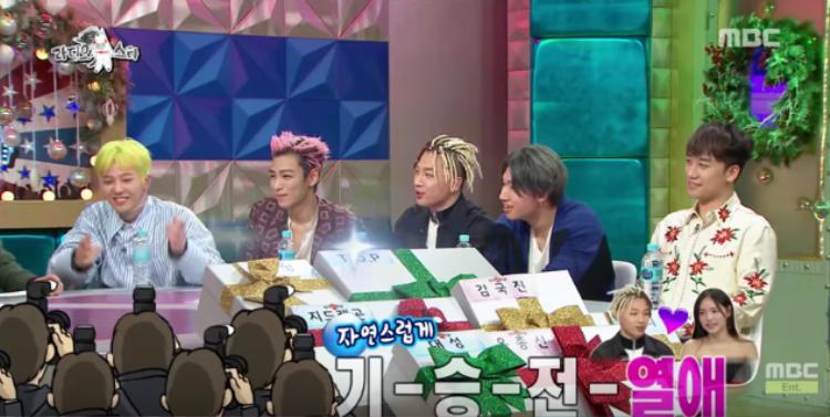 Một nghìn lẻ một bí mật thú vị về Big Bang lần đầu được tiết lộ trên chương trình Radio Star