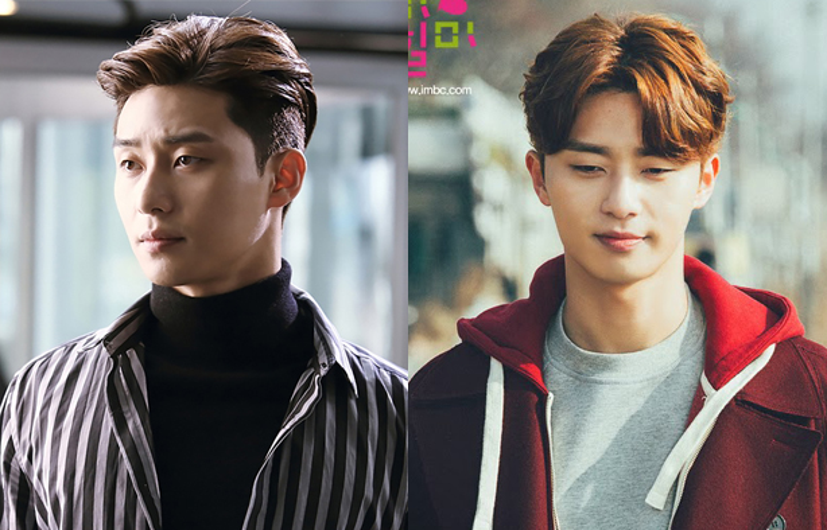Với khuôn mặt nam tính, Park Seo Joon trông thời thượng và trẻ trung hơn với kiểu rẽ ngôi uốn xoăn bồng bềnh