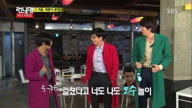 Hình ảnh tài phiệt của bộ ba Kwang Soo, Jaesuk, Haha khiến khán giả cười no bụng.