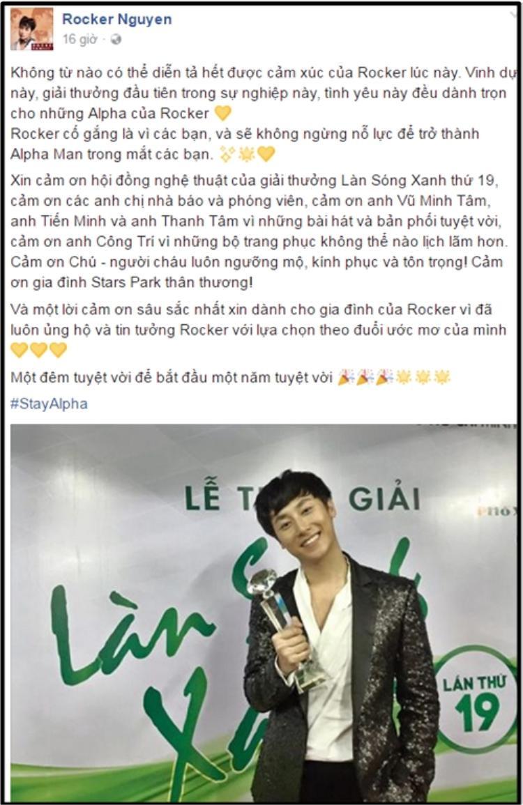 Rocker Nguyễn hãnh diện vì giải thưởng đầu tiên trong sự nghiệp.
