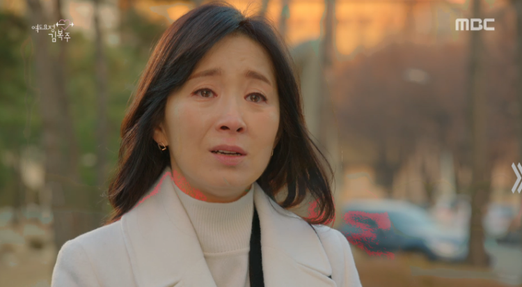 Tiên nữ cử tạ tập 15: Khi Joon Hyung mệt mỏi nhất, bờ vai Bok Joo vẫn luôn ở đây