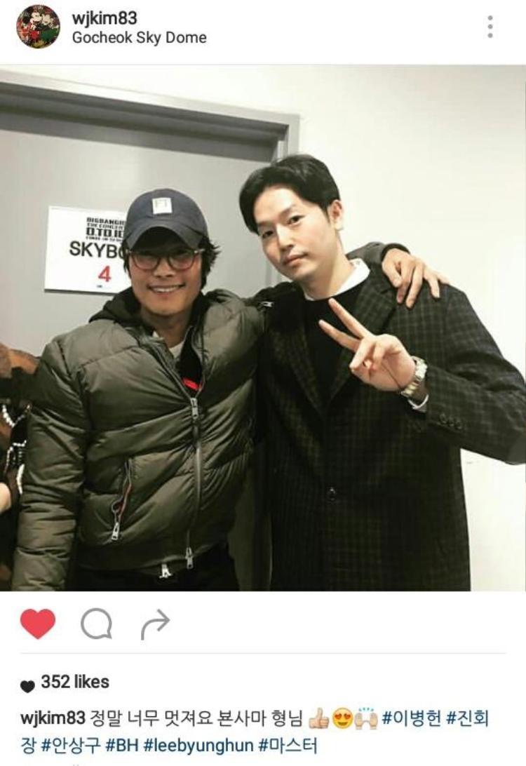 Nam diễn viên đình đám Lee Byunghun