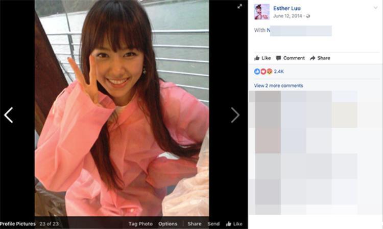 Không giống như nhiều người, Hari Won lập Facebook khá muộn vào năm 2014. Khi đó, nữ ca sĩ không thay đổi nhiều so với hiện tại.