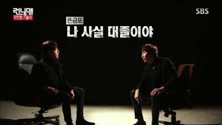 Bộ đôi Lee Kwang Soo và Kim Woo Bin cũng tạo được những khoảnh khắc vô cùng thú vị.