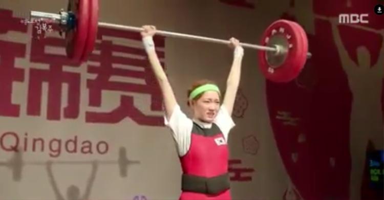 Kim Bok Joo trong cuộc thi đấu quốc tế.