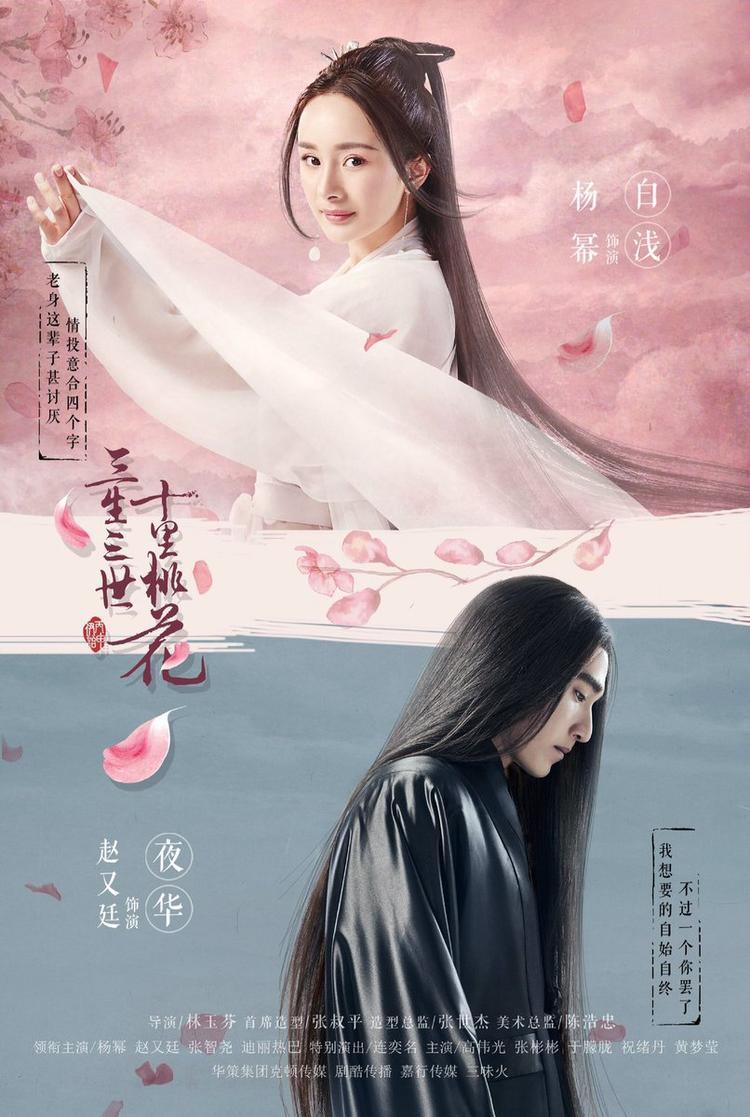 Đã tìm ra danh sách phim Hoa ngữ để xem dịp nghỉ Tết âm lịch