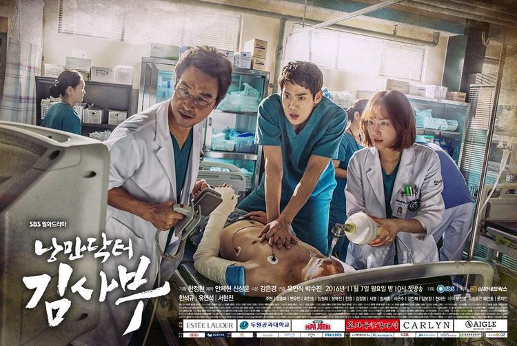 Phát sóng từ 2016 sang 2017, những bộ phim Hàn này vẫn hot hừng hực
