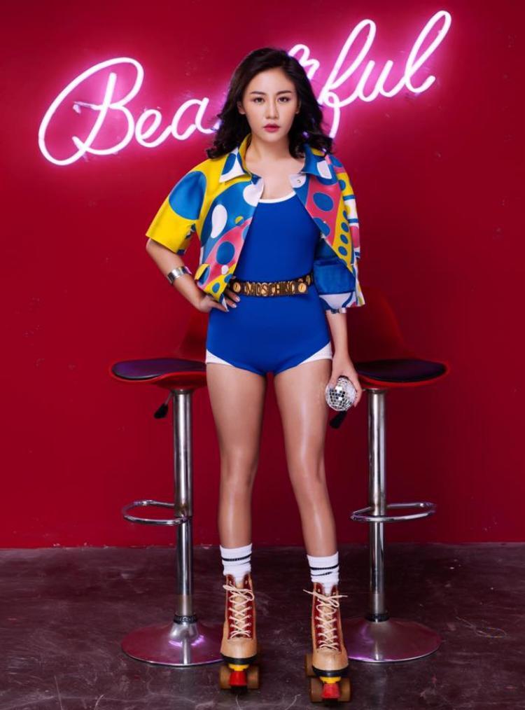 Nữ ca sĩ cho ra mắt Beautifulđể truyền tải thông điệp về nữ quyền.