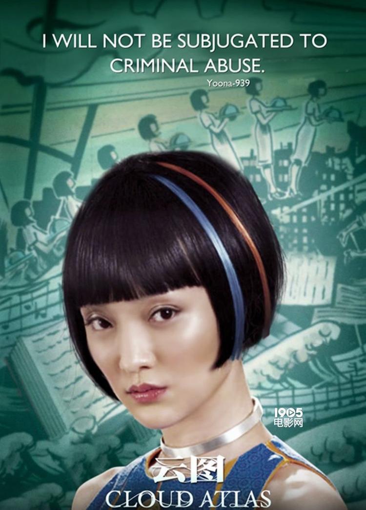 Diễn viên Trung Quốc và những vai diễn vô thưởng vô phạt trong phim Hollywood