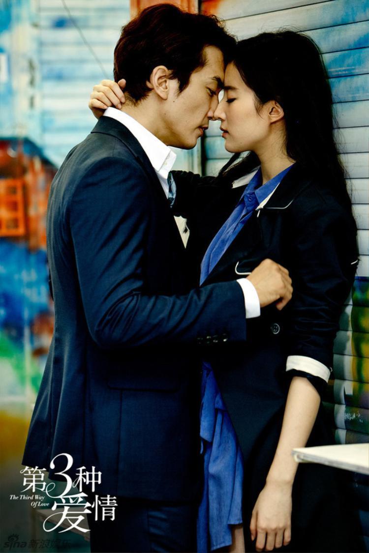 Lưu Diệc Phi vàSong Seung Hun công khai hẹn hò vào năm tháng 8/2015.