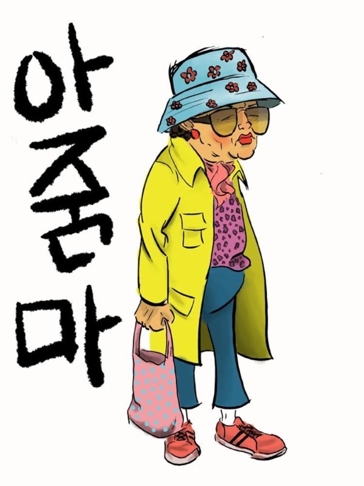 Các bà cô Hàn thường xuyên mặc nhiều màu sắc trên cùng một bộ trang phục. Phong cách Ajumma đã trở thành một nét văn hóa độc đáo của xứ sở Kim Chi. Các sao Hàn cũng rất hay bắt chước phong cách của họ trong các chương trình truyền hình thực tế.
