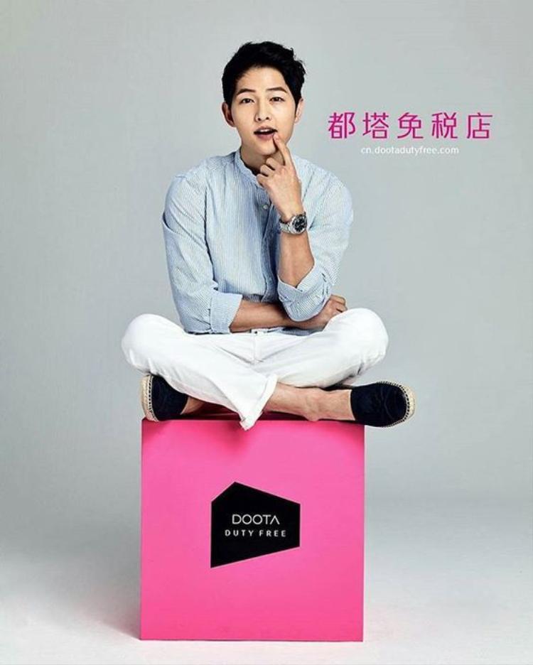 Song Joong Ki quảng cáo cho nhãn hiệu Doota Duty Free cũng đủ để kiếm 20 tỷ.