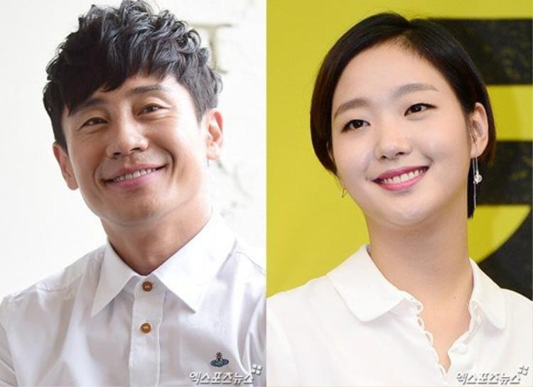 Kim Go Eun chia tay với bạn trai hơn 17 tuổi.
