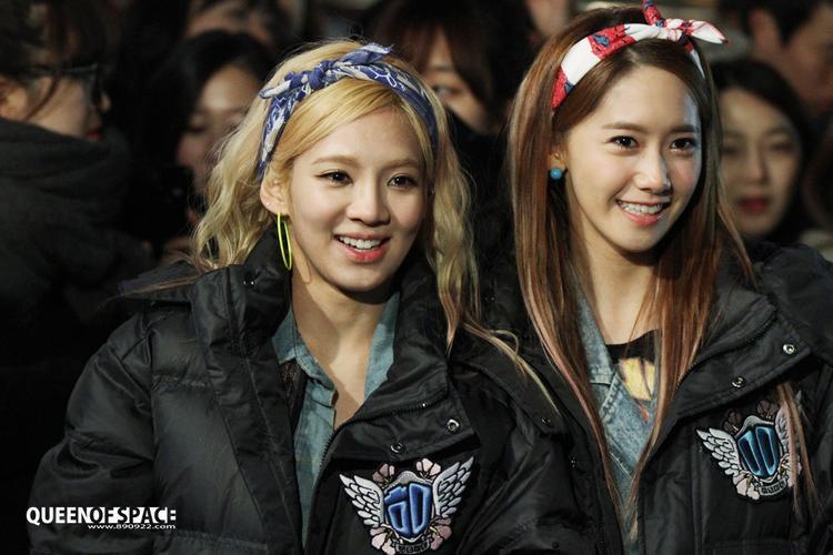 Hyoyeon và YoonA