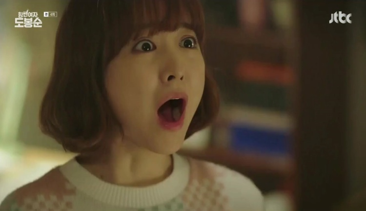 Strong Woman Do Bong Soon: Park Hyung Sik soán ngôi nam thần lầy lội nhất trên màn ảnh xứ Hàn