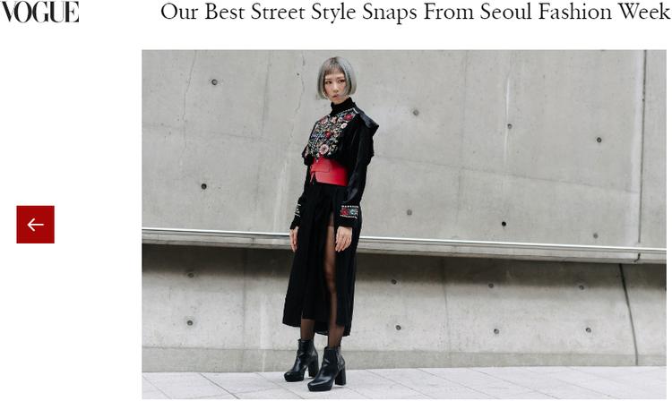 Hình ảnh của Min được Vogue đăng tải trong ngày thứ 2 của Seoul Fashion Week.