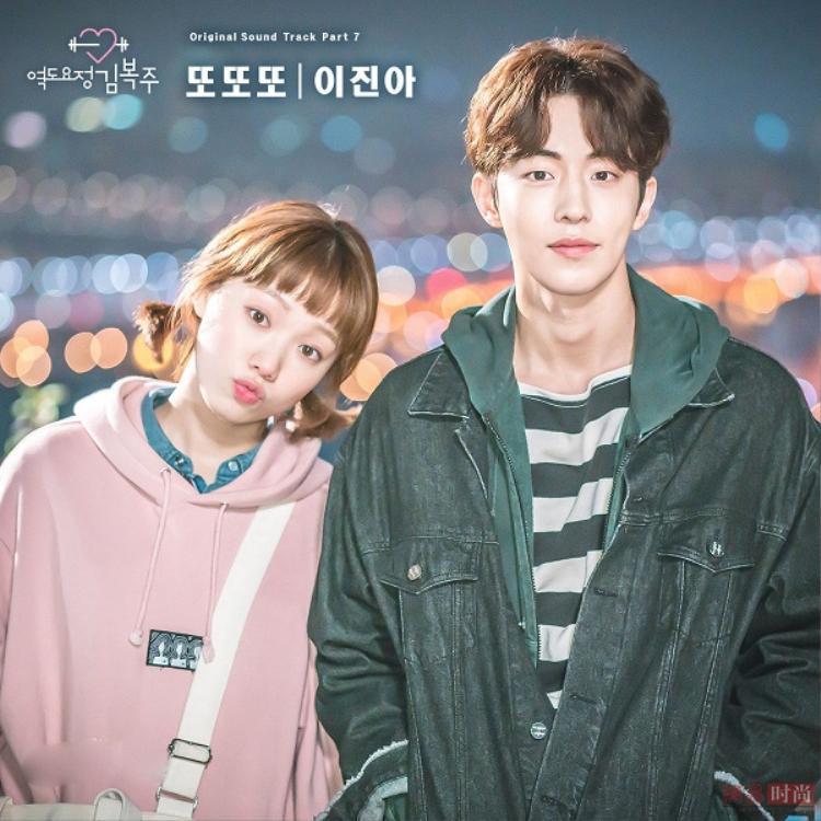 Cặp đôi đáng yêu Lee Sung Kyung - Nam Joo Hyuk.