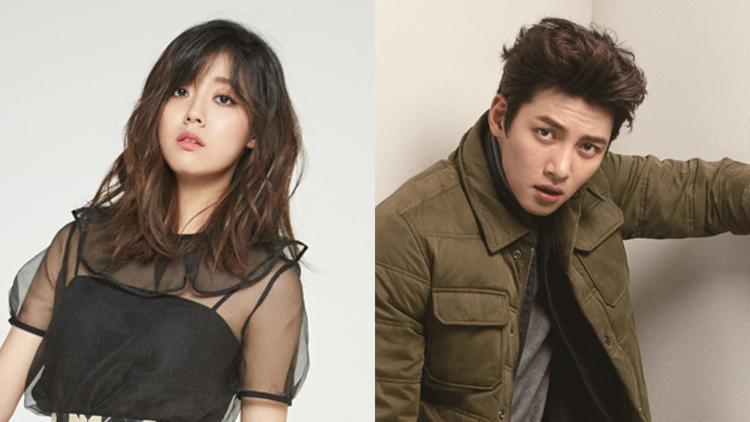 Ji Chang Wook và Nam Ji Hyun - cặp đôi chính sẽ tham gia Suspicious Partner.