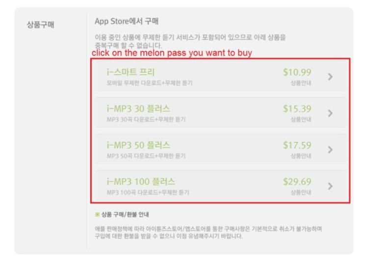 Mức phí các gói nghe và download nhạc trên MelOn - trang nhạc số lớn và phổ biến nhất Hàn Quốc.