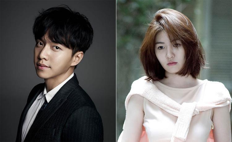 Lee Seung Gi và Shim Eum Kyung.