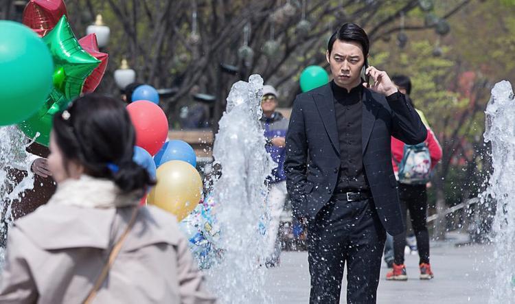 Yoochun trong phim điện ảnh Lucid Dream.