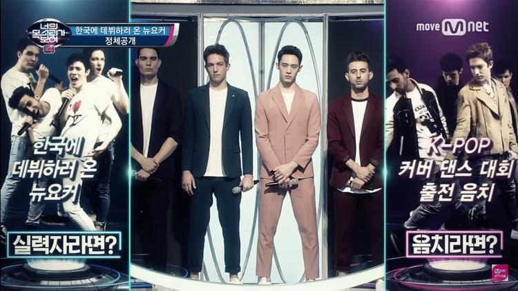 Họ sẽ là nhóm nhạc hay nhóm nhảy?