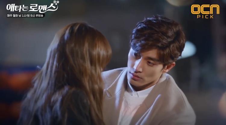 """Ánh mắt """"sát gái"""" của giám đốc Cha Jin Wook"""