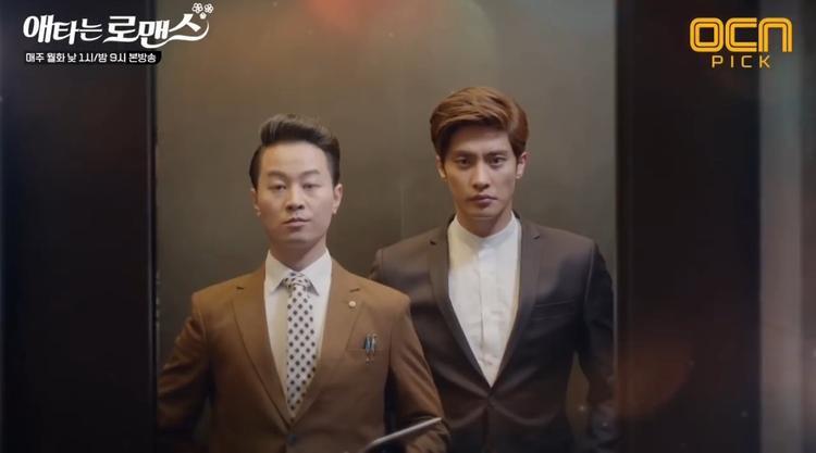 Thư ký của Jin Wook là một anh chàng đặc biệt - người luôn diện quần áo, phụ kiện cùng một màu và thay đổi màu mỗi ngày.