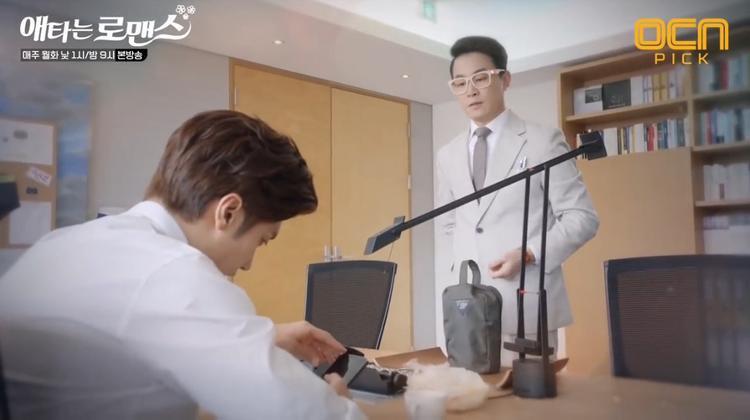 Anh là người đem hộp cơm đến cho Jin Wook và trả nó về với nữ chính. Đặc biệt, người thư ký này luôn dọa nghỉ việc nếu nam chính không chịu ăn cơm.