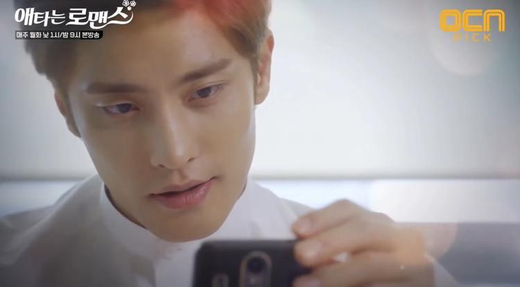 Nam chính My Sceret Romance và những điểm chung không ngờ với An Min Hyuk!