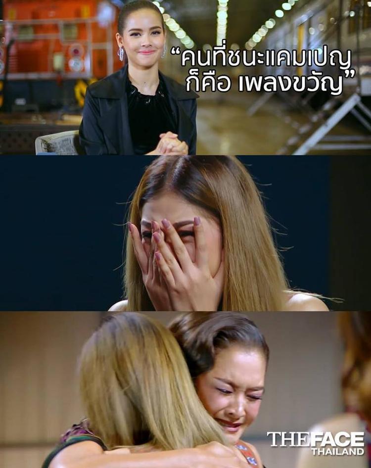 Với thông báo của Yaya, Lukkade đã không kìm nổi xúc động khi chạy lên ôm chầm lấy Pleng Kwan.