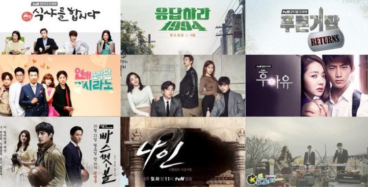 """Đài truyền hình cáp tvN được mọt phim Hàn mệnh danh là """"hắc mã"""" do sở hữu nhiều tác phẩm hấp dẫn, có chất lượng cao."""
