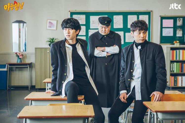 Thành viên nhóm nhạc Super Junior là một trong 7 nhân vật chính của lớp học.
