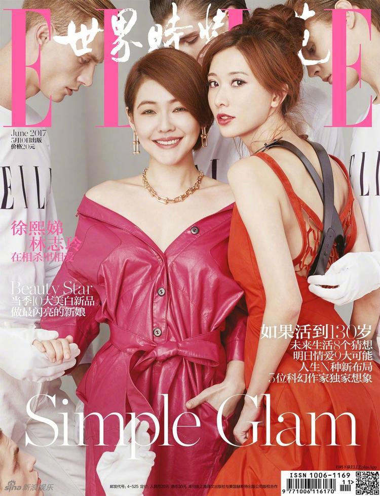 Sau trò đùa quá lố trên sóng truyền hình, Tiểu S và Lâm Chí Linh lại mâu thuẫn trên bìa tạp chí