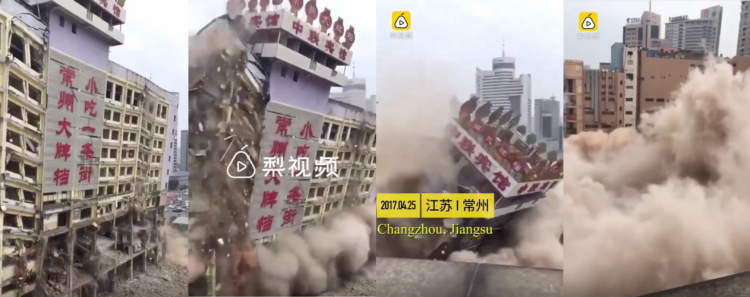 Toà nhà cũ ở trung tâm thành phố Thường Châu, Trung Quốc được cài thuốc nổ để phá huỷ trong chớp mắt.