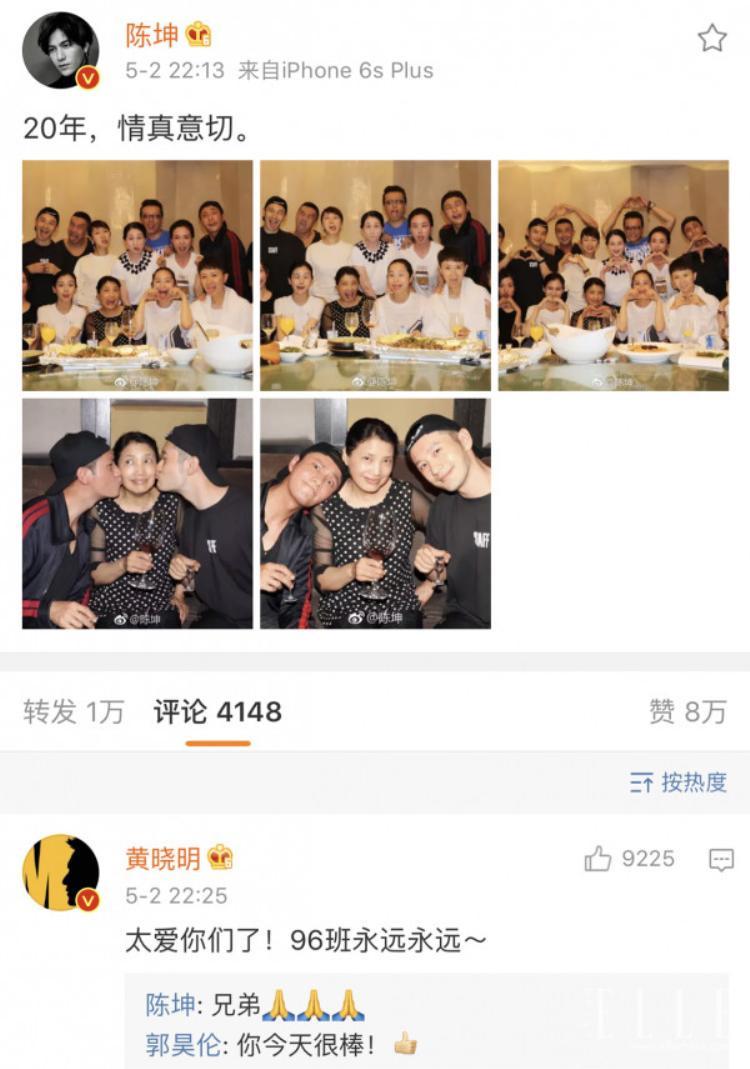 """Trần Khôn đăng ảnh kỷ niệm ngày họp lớp sau hơn 20 năm. Ngay sau đó, Huỳnh """"giáo chủ"""" cũng chia sẻ bài viết của bạn học về Weibo cá nhân với dòng trạng thái:""""Yêu các bạn quá! Khóa 96 trường tồn mãi mãi""""."""