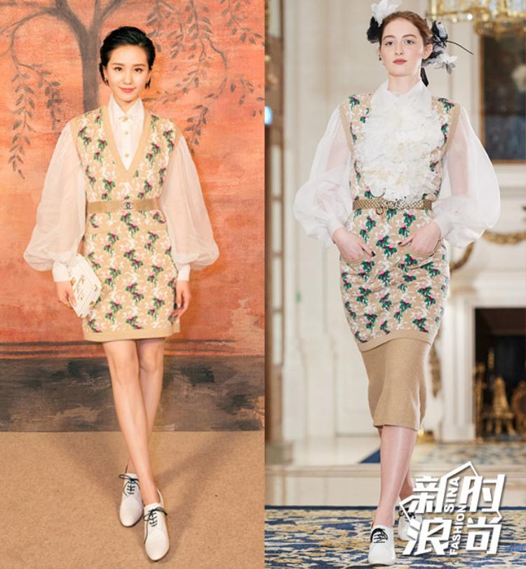 Lưu Thi Thi biến hóa bộ trang phục nhằm phù hợp với đường nét và phong cách của mình.