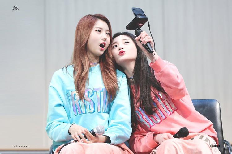 Nayoung và Kyulkyung