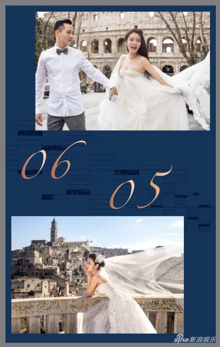 Cô dâu An Dĩ Hiên đẹp rạng ngời trong bộ váy cưới.