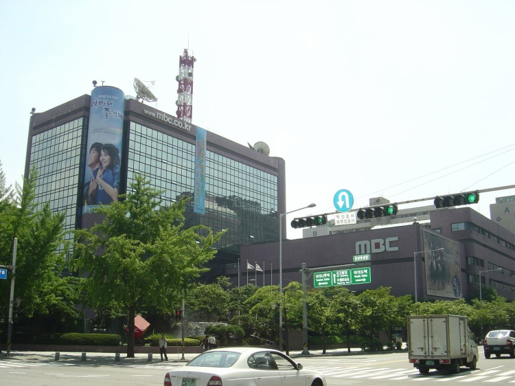 Nhà sản xuất các chương trình giải trí của đài MBC bị buộc tội quấy rối tình dục