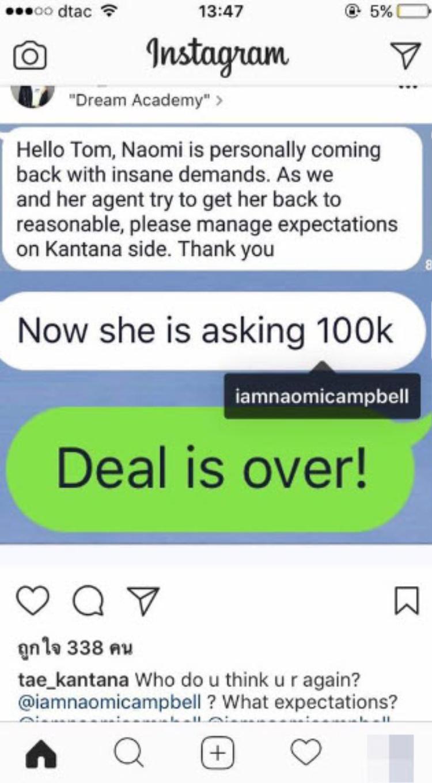 Nội dung cuộc trò chuyện giữa phía Kantana và bên siêu mẫu Naomi Campell