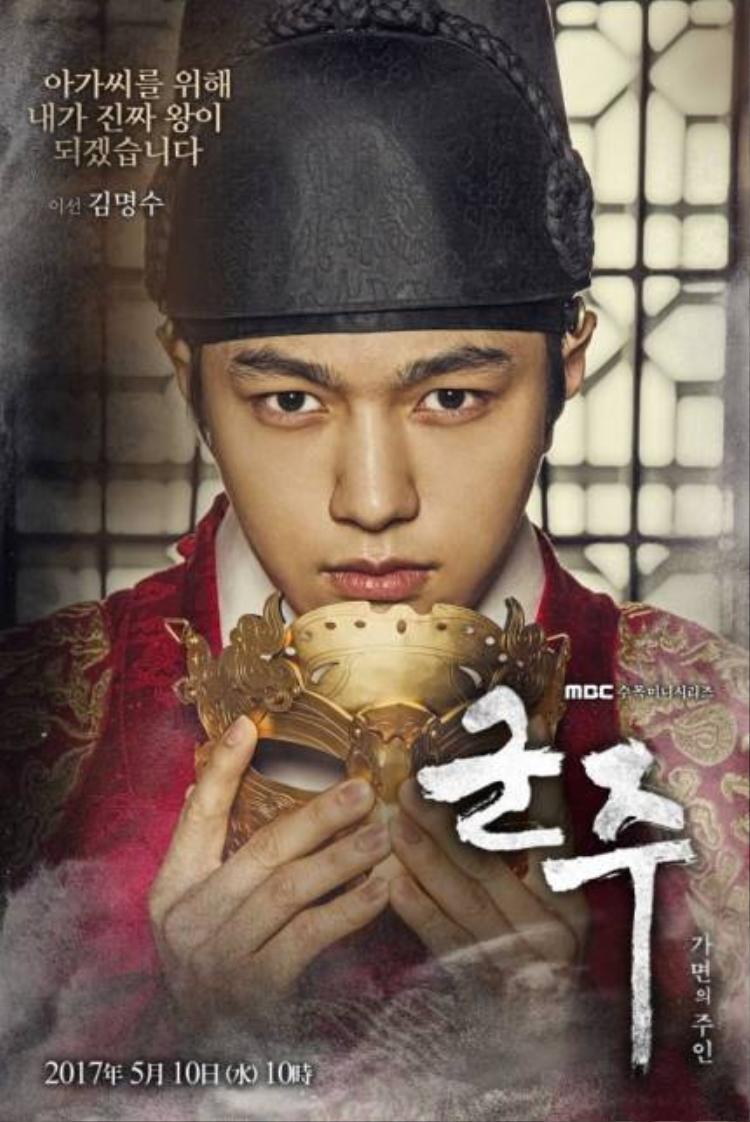 Tạo hình của L trong bộ phim Ruler: Master of the Mask.