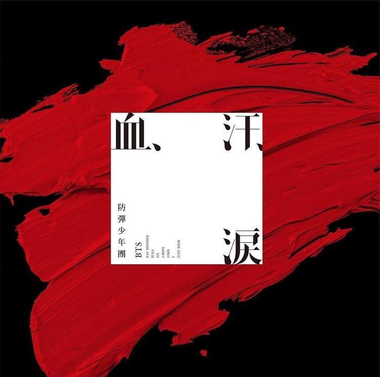 Bìa album đầy tính nghệ thuật trừu tượng.
